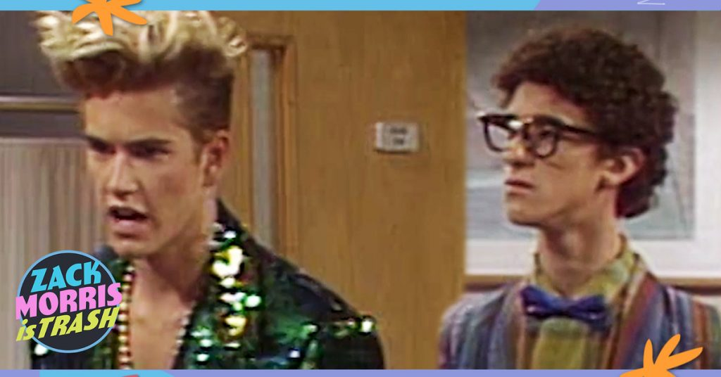 The Time Zack Morris Was An Egomaniacal Rock Star